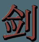 China Zeichen - TaijiSchwert